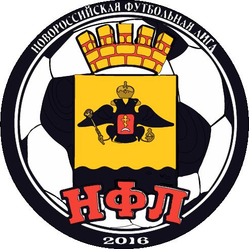 Новороссийская футбольная лига